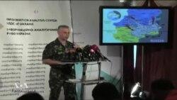 Информационная война в Украине