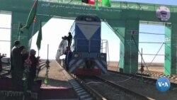 Afg'oniston – Markaziy Osiyo: Qo'shma iqtisodiy loyihalar