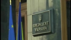 EU: Barroso u Kijevu