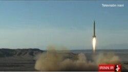 Irán realiza más pruebas de misiles