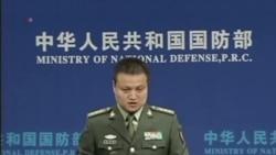 Trung Quốc chỉ trích Nhật Bản 'khiêu khích nguy hiểm'