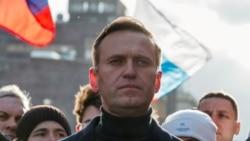 ႐ုရွားအတိုက္အခံ Navalny ျပန္လႊတ္ဖို႔ ကန္နဲ႔ ဥေရာပႏိုင္ငံတခ်ိဳ႕ေတာင္းဆို