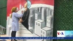 شمسیه حسنی، نخستین هنرمند 'گرافیتی' افغان