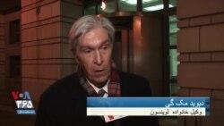 وکیل خانواده لوینسون در روز دوم دادگاه: هیچ دلیلی برای نگه داشتن لوینسون در ایران وجود ندارد