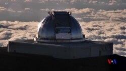 夏威夷土著抗議建造巨型望遠鏡