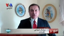 ابهام در طرح اصلاح پولی دولت روحانی در سایه اعتراض مالباختگان موسسات مالی