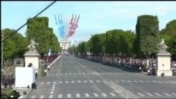 Трамп принял участие в торжествах в честь Дня независимости Франции