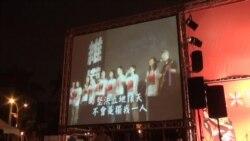 台湾民众聚集自由广场悼念六四