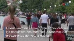 Во меѓувреме во Охрид како во шпиц сезона: Кејот преполн и одвај по некој шетач со маска
