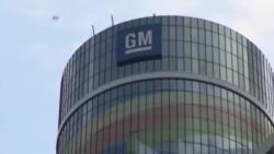 GM покидает Россию