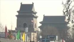 保护还是破坏?北京整治钟鼓楼项目引发争议