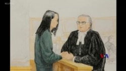 2018-12-11 美國之音視頻新聞: 溫哥華法院週二繼續審理孟晚舟保釋申請