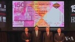 香港财政司司长曾俊华请辞 预计将竞选特首