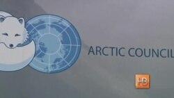 США – председатель Арктического совета
