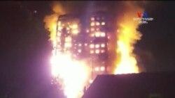 Լոնդոնի բարձրահարկ շենքի հրդեհի արդյունքում կան զոհեր