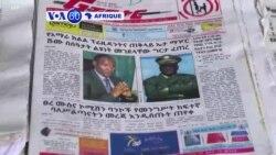 VOA60 Afrique du 24 juin 2019