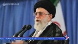 آیت الله خامنه ای: پس از توافق اتمی راه نفوذ آمریکا به ایران بسته خواهد بود