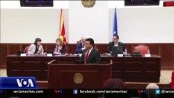 Procedurat për ndryshime kushtetuese në Maqedoni