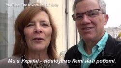 Американська родина в Чернівцях - враження. Відеоблог