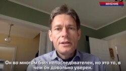 Том Малиновски, бывший помощник госсекретаря США по вопросам демократии, прав человека и труда в администрации Барака Обамы