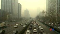 2015-12-09 美國之音視頻新聞: 中國霧霾惡性循環到何時?
