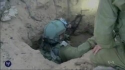 Israel Targets Gaza Supply Tunnels