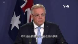 澳洲報告有9宗冠狀病毒病例