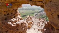 Archeologists Search for Ancient City in Bamyan
