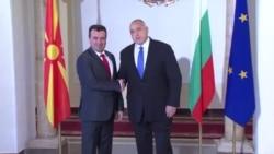 Чиј е Гоце Делчев: Македонско-бугарската комисија ги вкрсти фактите