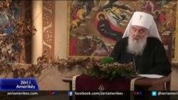 Krishtlindjet ortodokse në Kosovë