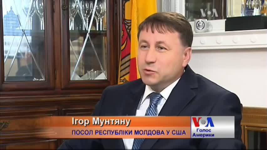 Про Бородая і Гіркіна у Придністров'ї розповів посол Молдови у США