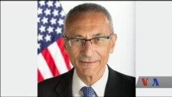 Спеціальний прокурор США Мюллер здійснює перевірку діяльності американської лобістської компанії Podesta Group. Відео