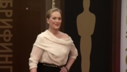 Мерил Стрип наградят за вклад в кинематограф