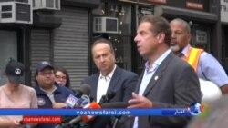 جزئیات بازداشت متهم بمب گذاری نیویورک و نیوجرسی