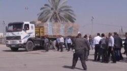 Turkey Gaza Aid