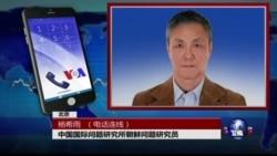 VOA连线杨希雨: 分析:朝鲜进行今年第二次核试爆