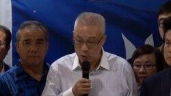 """台湾国民党新主席遵守共识强调""""各表"""""""