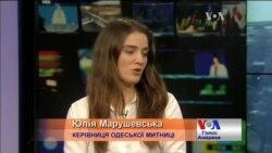 Команда Саакашвілі це не тимчасове явище - Марушевська. Відео