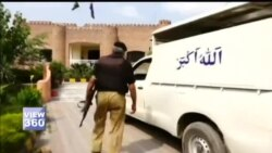 خیبر پختونخواہ پولیس میں پہلی خاتون سربراہ