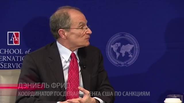 Дэниел Фрид, Координатор Госдепартамента США по санкциям