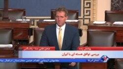 بررسی توافق هسته ای با ایران ۳