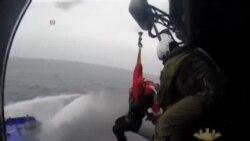希臘渡輪起火 數百人獲救 百餘人等候救援