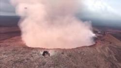 El volcán Kilauea en Hawái continúa peligrosa erupción