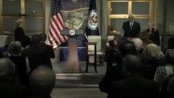 SAD: Predstavljen muzejski i edukativni centar američke diplomatije