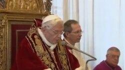 Հռոմի Պապի հրաժարականը
