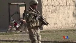 2015-03-24 美國之音視頻新聞:美國阿富汗會談爭取改善雙邊關係