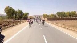 مسابقه بین المللی بایسکل رانی در بامیان