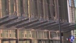 首批租客入驻世贸中心大楼