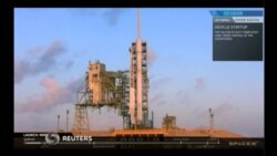 SpaceX pone en órbita satélite espía