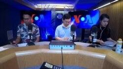 รายการสุดสัปดาห์กับวีโอเอวันเสาร์ที่ 24 สิงหาคม 2562 ตามเวลาประเทศไทย
